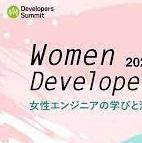 Women Developers Summitに当社社員がスピーカー参加します
